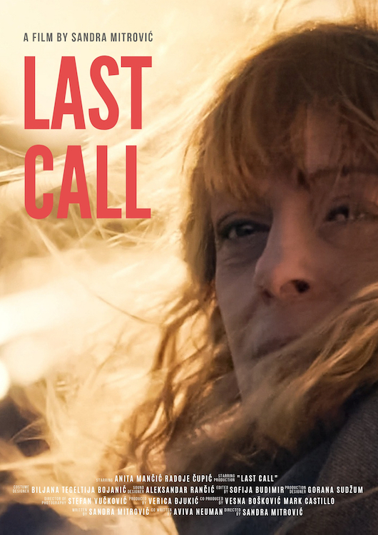 Last Call project still frame